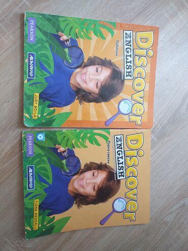 Knjige, časopisi, CD i DVD | Obrenovac: Discover English Starter udžbenik i radna sveska za treći