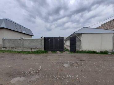 айфон 8 цена ош in Кыргызстан | APPLE IPHONE: 120 кв. м, 8 комнат, Гараж, Забор, огорожен