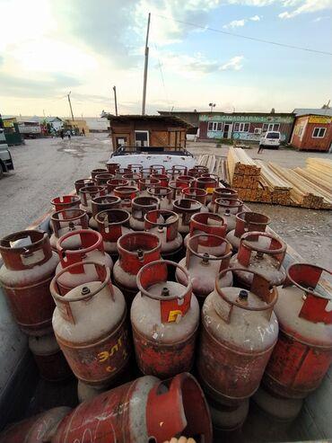 Купить газ 53 самосвал дизель б у - Кыргызстан: Куплю пустые газ балоны 8-10кг, самовывоз!