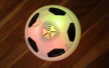 Hover ball, lopta koja koristi snagu baterija i vazduha i krece se