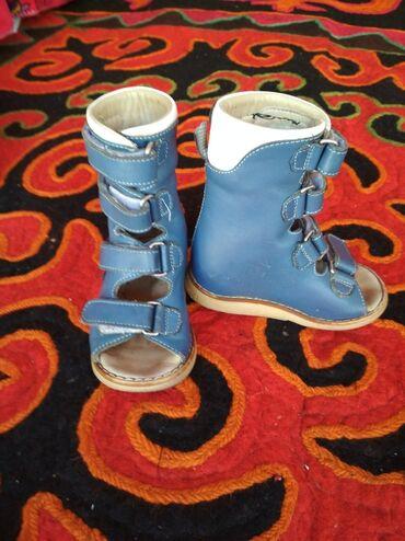 Детская одежда и обувь - Кыргызстан: Детская обувь
