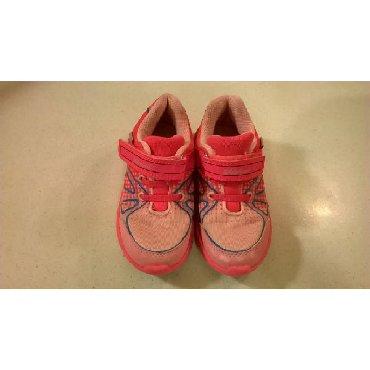 Παπούτσια παιδικά Νο.28 Μεταχειρισμένα σε καλή κατάσταση όπως φαίνεται