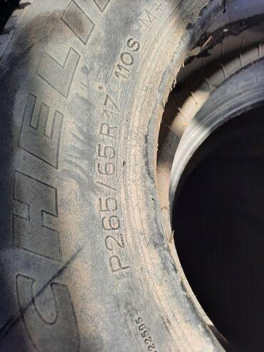Продаются зимние шины от Крузака в хорошем состоянии! Протектора в