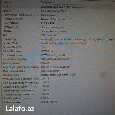 fujitsu lifebook fiyat - Azərbaycan: Az işlenib. Monitor-fujitsu siemens, prosessor yigilib(belaya