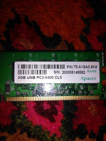 Bakı şəhərində DDR 2, 2GB  ram satıram