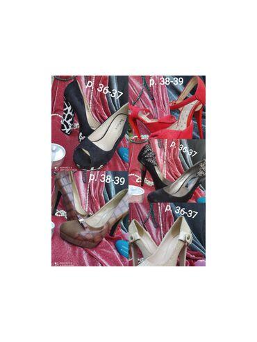 туфли-черные-женские в Кыргызстан: Продаю туфли и босоножки женские:*Босоножки черные с чёрно-белым