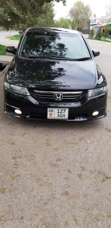 черная honda в Кыргызстан: Honda Odyssey 2.4 л. 2004 | 184000 км