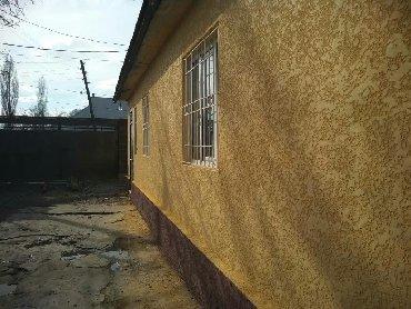 скважены в Кыргызстан: Продажа Дома от собственника: 60 кв. м, 4 комнаты