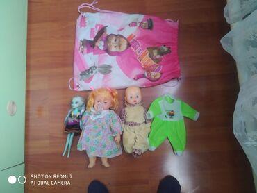 акустические системы monster колонка сумка в Кыргызстан: Продаю куклы б/У и сумку за 300 сом