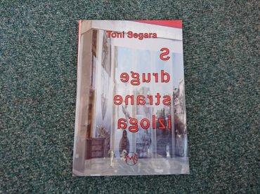Sport i hobi - Srbija: Naslov: S druge strane izloga  Autor(i): Toni Segara  Izdavač: Društvo