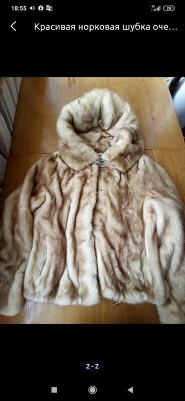 brjuki razmer 46 в Кыргызстан: Красивая норковая шубка очень густой мех. Размер 44-46-48