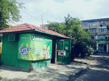 Продаю павильион  ул Кольбаева 15 кв/м