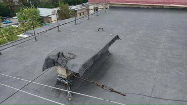 Кровля крыши - Кыргызстан: Кровля крыши | Монтаж, Утепление, Гидроизоляция, Ремонт | Стаж Больше 6 лет опыта