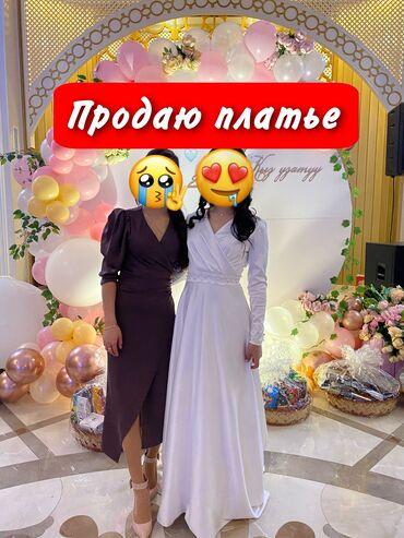 Продам платье на кыз узатуу  Размер : 42-44 Цвет: Айвори  Ткань: русск