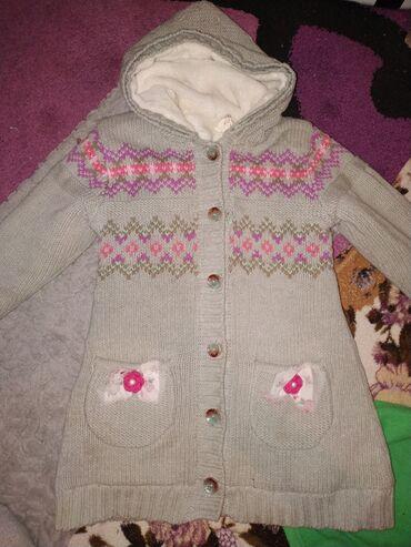 345 объявлений: Теплая куртка, подкладка пенка,легкая и теплая,на девочку 6-7 лет