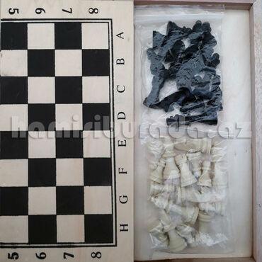 Шахматы - Азербайджан: Şahmat 33x33Stolüstü məntiqi oyun olan şahmat bu xoş məşğuliyyətdir