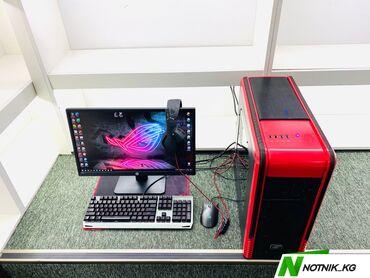 Мощный игровой компьютер-deep/cool-монитор hp 22x-процессор-core