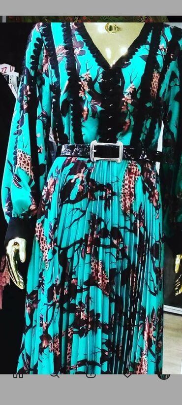 Dress Ziyafət Capitol XL