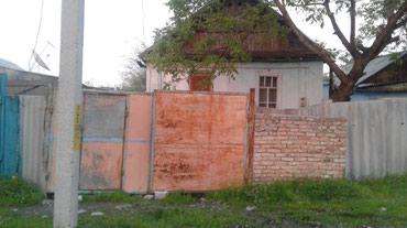 Продается пол дома на конечной в Бишкек