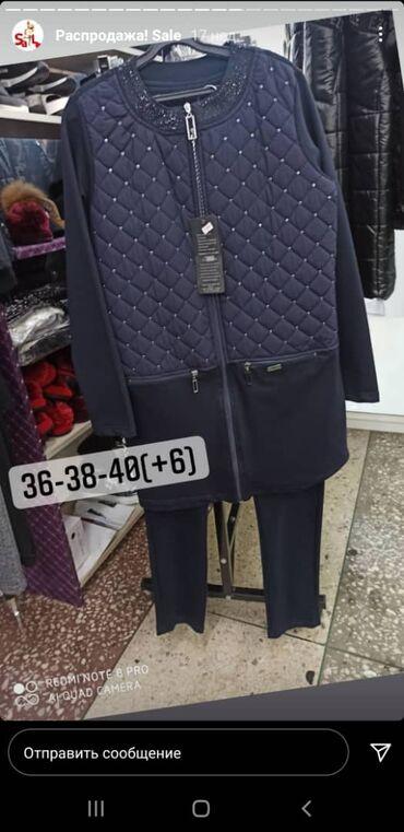 Спортивный костюм, производство Турция
