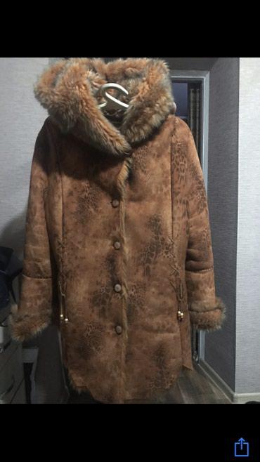 Длинная куртка дубленка, капишен тоже в Бишкек