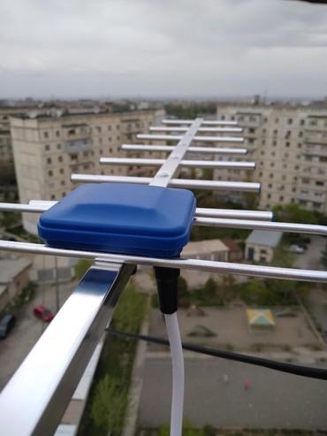 тв тюнеры opticum в Кыргызстан: Антенна, установка, тв, телевидение. Санарип, санарип ТВ, цифровое тв