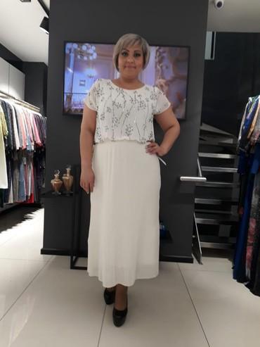 Нарядное платье,  милое, нежное) в Кант