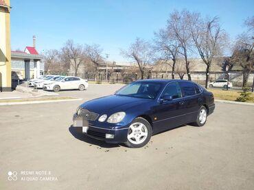 овчарка отдам в хорошие руки в Кыргызстан: Lexus GS 3 л. 2000   1238489 км