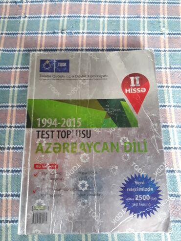 azerbaycan dili test toplusu pdf в Азербайджан: TEST TOPLUSU AZƏRBAYCAN DİLİ