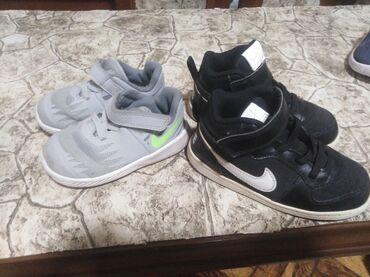 ������������������������������ ���������KaKaoTalk:PC53���24������ ������������ - Srbija: Sive Nike patikice 21 Broj Crne Nike 23,5 u odlicnom stanju cena