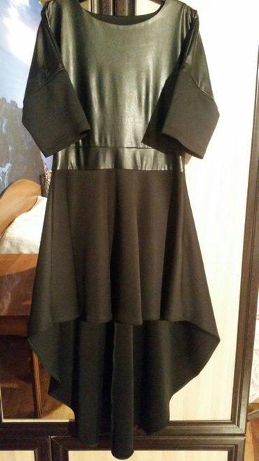 Срочно продаю платье со шлейфом. в Кант