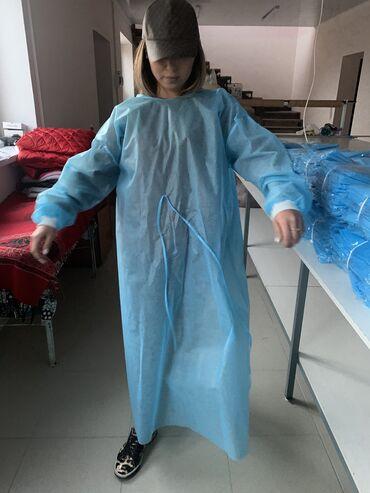 Медицинская одежда - Кыргызстан: Защитный халат, защитный костюм COVID-19 Защитный костюмРазмеры -L