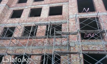Сдаю строительные леса китайские и турецкие. монолитные стойки 3 - 3. в Бишкек