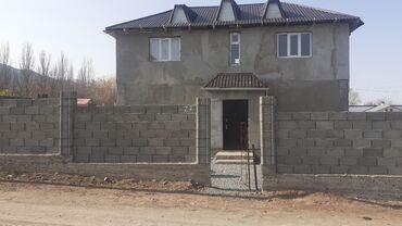 Купить цистерну для воды - Кыргызстан: Продам Дом 145 кв. м, 5 комнат