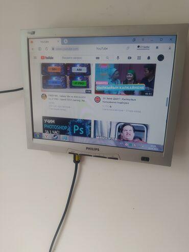 Электроника - Кадамжай: Компьютер Сатылат! Интернет Жайын да койуп берем. Башка Техникалык