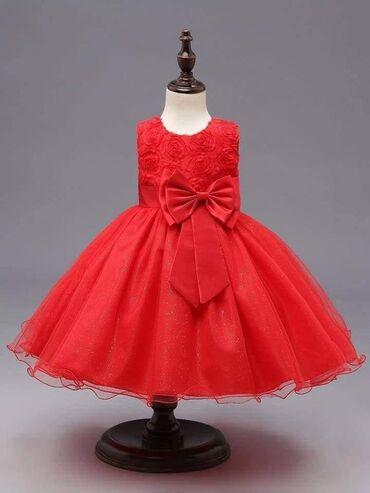 Decija haljina Velicina 3 4