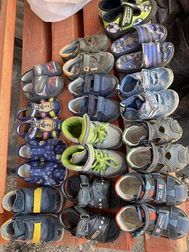Кислородный концентратор купить б у в бишкеке - Кыргызстан: Обуви от до 23 размера т. Е до 3 лет. Состояние у всех разное. Просто