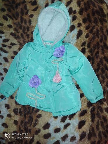 Курточка с 1-2 года тёплая карасивая нам привезли с Москвы в подарок а