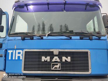китайские грузовые шины в бишкеке в Кыргызстан: Ман камандор 463 ретардо горный рейске даяр абалы жакшы камплек
