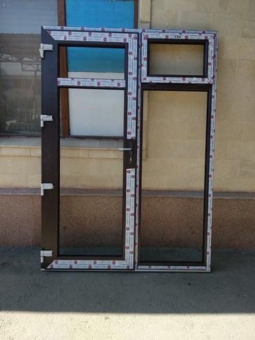 Окна окна окна пластик в Бишкек