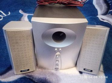 Multimedia Speaker BBKIki kalonka,bir basovik.Radio FM.Ela ses effekti