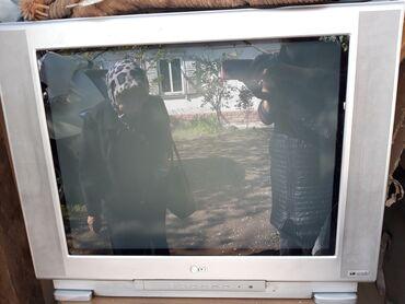 Продаю Телевизор LG, все работает