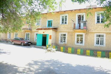 сдается квартира в городе кара балта в Кыргызстан: Продается квартира: 1 комната, 1 кв. м