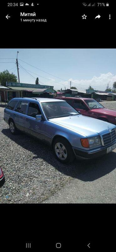 lada priora универсал в Бишкек: Mercedes-Benz 230 2.3 л. 1991 | 378031 км