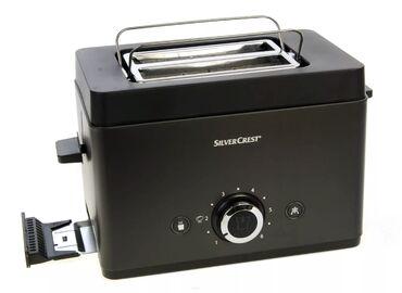 Тостер Silver Crest 850 позволит быстро приготовить гренки с