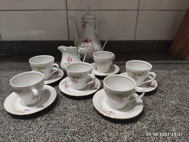 египетский чай для похудения бишкек отзывы in Кыргызстан   СРЕДСТВА ДЛЯ ПОХУДЕНИЯ: Чайный сервиз, сделан в Германской Демократической Республике (ГДР)
