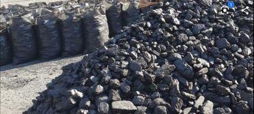 Уголь с достав. до 3 тонн. Кара-кече Шабыркуль