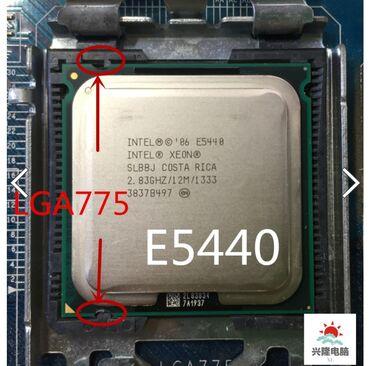 Intel Xeon E5440 для материнских плат на 775 сокете. Есть в