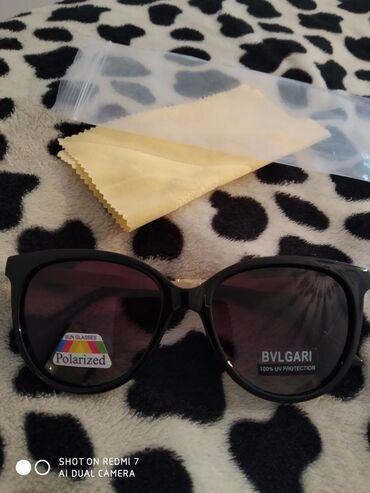 Новые модные очки
