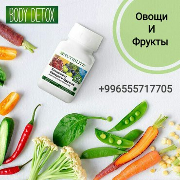 ad-image-48882452